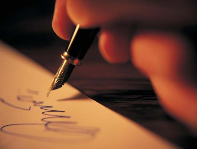 Carta pra ninguém